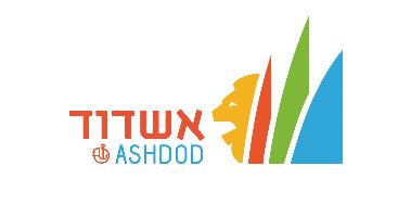 עיריית אשדוד- סיפור לקוח